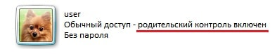 nastroennaya-uchetnaya-zapisb