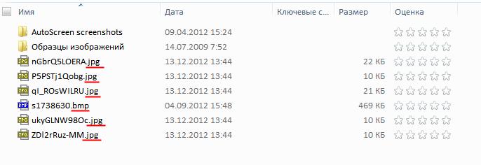 Скрывать расширение файла