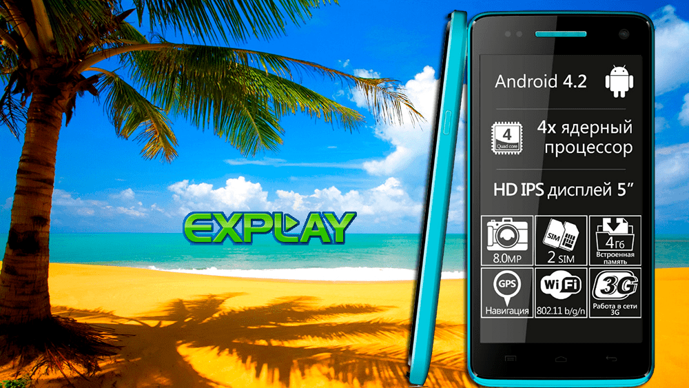 telefon-explay-fresh