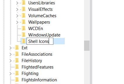 Присвоение имени Shell Icons