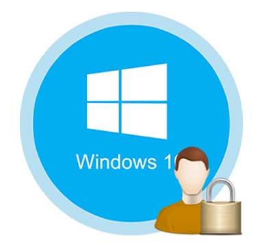 Windows 10 UAC: как отключить?