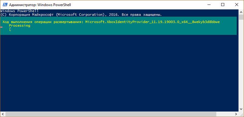 windows 10 удалить xbox