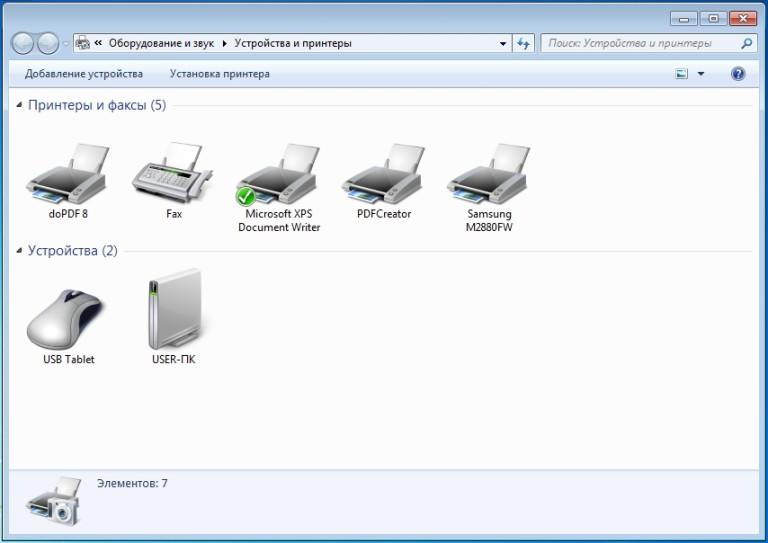 удалить принтер полностью windows 7