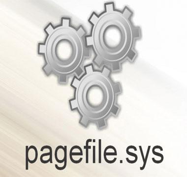 Рagefile sys что за файл и как его удалить в Windows 7